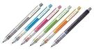 [三菱Uni] KURU TOGA 0.5mm M5-450自動鉛筆