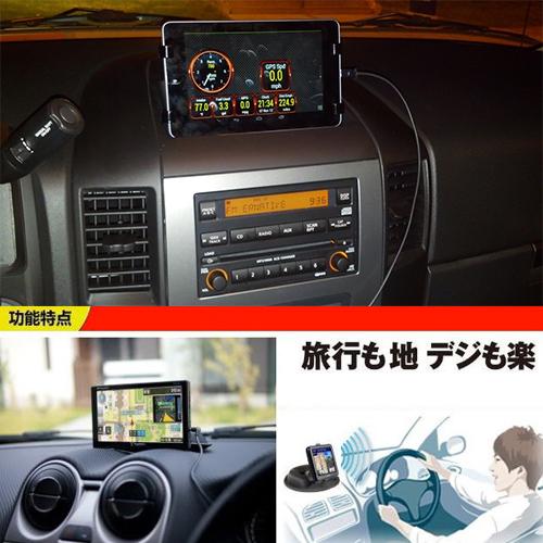 MediaPad M3 t1 t2 t3 x2華為ZenPad Tab A E 7吋8吋9吋10吋數位電視支架子汽車用沙包座固定架中控台沙包車架