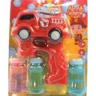 消防車 泡泡槍 NO007 聲光電動吹泡泡機 (附電池)/一支入(促180) 自動泡泡槍 附泡泡水 ST安全玩具
