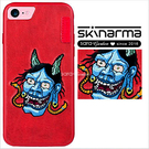 正版 日本 橫須賀 刺繡 iPhone 7 8 Plus Skinarma 皮革 手機殼 皮套 般若