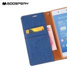 88柑仔店~韓國goospery索尼SONY Z5 PREMIUM手機殼E6853保護套帆布翻蓋錢包支架皮套殼