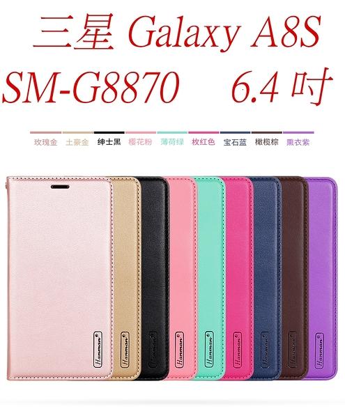 88柑仔店---韓曼Minor米諾三星Galaxy A8S翻蓋保護套SM-G8870防摔皮套6.4吋