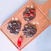 【味旅嚴選】|葵瓜籽|300g(核桃/紅棗/焦糖)