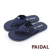 Paidal 男款單色織帶足弓拖鞋-深藍