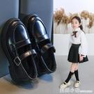 女童小皮鞋黑色軟底2020新款春秋童鞋女公主鞋兒童單鞋女孩的鞋子 聖誕節全館免運