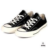 Converse 新竹皇家 Chuck 70 黑色奶油頭 復古 黑標 帆布鞋 男女款 NO.A9730