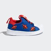 Adidas Superstar 360 C [FY2510] 童鞋 運動休閒鞋 舒適 經典 貝殼鞋 套入式 藍 紅