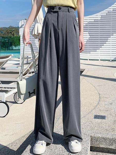 西裝褲 女高腰寬松垂感直筒褲子夏季顯瘦灰色春秋西裝拖地休閑西褲【牛年大吉】