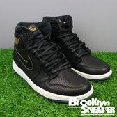 Nike Air Jordan 1 Retro H OG City Of Flight 5 黑金 籃球鞋 男 (布魯克林) 2018/1月 555088-031
