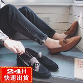 現貨出清 樂福鞋男 男士復古流蘇樂福鞋懶人鞋子一腳蹬英倫磨砂男鞋休閒鞋皮鞋男韓版10-19