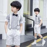 兒童小花童禮服主持人男童背帶褲合唱表演套裝鋼琴演出服裝夏 4284