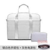 手提電腦包 手提筆記本電腦包女蘋果macbookpro13.3小米14戴爾華碩15.6寸單肩 2色