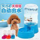飲水器大型犬金毛泰迪喝水器貓咪寵物自動飲水機小狗水壺 深藏blue
