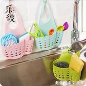 廚房水槽掛袋置物架可調節按扣式水龍頭浴室香皂洗臉棉收納掛籃 創意家居