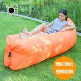 充气沙發床 充氣沙發床懶人沙發口袋沙發便攜式空氣沙發床戶外口袋沙發袋睡袋 霓裳細軟