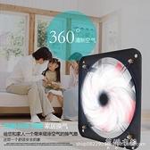 8-24寸強力抽風機廚房排風扇抽油煙窗式家用靜音大風量【免運快出】