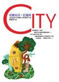 (二手書)CITY