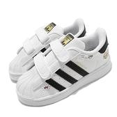 adidas 休閒鞋 Superstar CF I 白 黑 童鞋 小童鞋 魔鬼氈 皮革 愛心 圖案 【ACS】 FZ0619