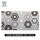 【好物良品】加大可剪裁絲圈PVC刮泥墊-黑白六角_60×120cm黑白六角_60×120c