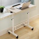 80x40cm大尺寸筆電桌 可調角度升降...
