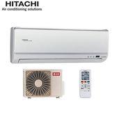 『HITACHI』☆ 日立  變頻冷專 分離式冷氣 RAS-22QK1/RAC-22QK1  **免運費+基本安裝**