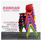 兒童椅子寶寶凳子小板凳靠背幼兒園小孩桌椅塑料嬰兒家用加厚座椅【全館滿千折百】