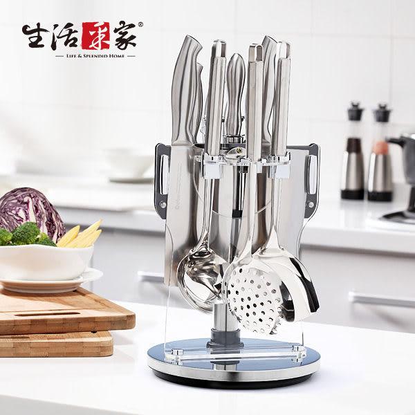 刀具鏟勺11件組 生活采家 優雅時尚 旋轉式底部 不鏽鋼 收納不佔空間#17005