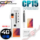 [ PC PARTY ] 快睿 Cryorig CP15 導熱膏 入門級散熱膏 導熱系數: 5.7