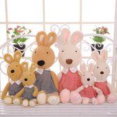 娃娃屋樂園~Le Sucre法國兔砂糖兔(格子裙洋裝款)45cm450元另有30cm60cm