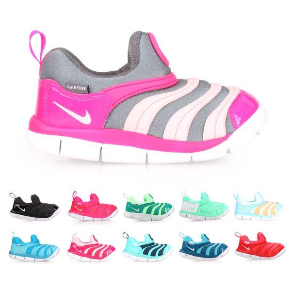 NIKE DYNAMO FREE(TD)女小童運動鞋(免運 毛毛蟲鞋 慢跑 童鞋≡排汗專家≡