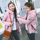 冬季新款短款羽絨棉衣韓版棉服女加厚小棉襖學生冬衣外套 Korea時尚記