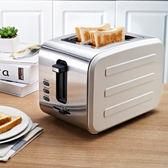 麵包機多士爐烤面包機不銹鋼多士爐家用吐司機2片早餐機220v igo 貝兒鞋櫃
