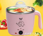 110v電煮鍋1.5L 出口美國日本加拿大電燉盅 電熱水壺電火鍋電飯煲 WD科炫數位