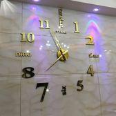 掛鐘歐式墻貼現代簡約掛鐘 客廳時尚藝術靜音掛錶DIY個性時鐘創意鐘錶WD 溫暖享家