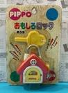 【震撼精品百貨】日本版玩具~PIPPO 玩具安全鎖-房子#90597