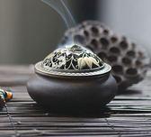 寬和香爐陶瓷仿古小號檀香盤香爐家用茶道室內供佛熏香香薰爐