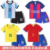 兒童足球服套裝訓練服短袖學生足球比賽服隊服班服定制小孩足球衣