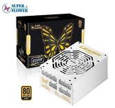 【免運費】Super Flower 振華 Leadex GOLD 850W 電源供應器 / 80+金牌+全模組 / 5年全保(SF-850F14MG)