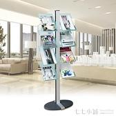 資料架多層落地書刊架立式創意雜志架宣傳冊展架現代簡約展示架簡易書報架鋁合金 展架