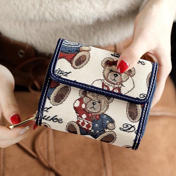 可愛小錢包手拿零錢包女短款時尚韓版潮包【雲木雜貨】