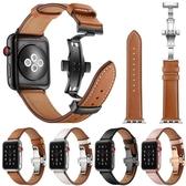 適用蘋果手錶表帶apple watch智慧手錶1/2/3/4代iwatch 4代 遇見生活
