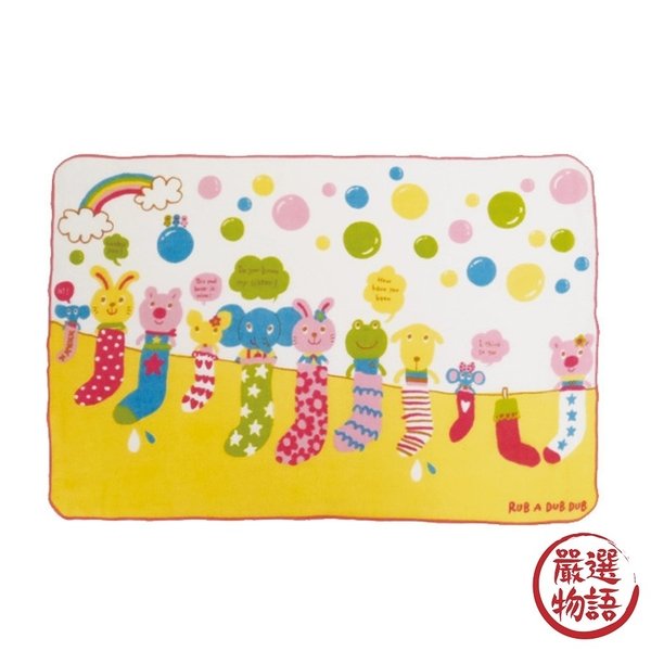 【日本製】【Rub a dub dub】幼童用 寶寶棉質保暖毯 粉色 SD-9127 - Rubadubdub