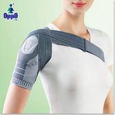 【OPPO ACCUTEX護肩】 功能款  OPPO 2970 高彈力加強型肩護套  旋轉肌肌腱炎│滑囊炎│韌帶傷症