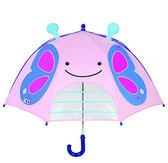 美國skip zoo可愛動物園hop兒童寶寶卡通雨傘 長柄3D立體傘  無糖工作室