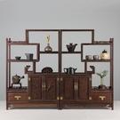 實木貨架隔斷置物架 精品禮品貨柜產品陳列展示柜 靠墻茶葉展示架
