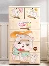 大號塑料抽屜式收納櫃子嬰兒衣物整理箱兒童衣櫃儲物櫃玩具五斗櫃 亞斯藍