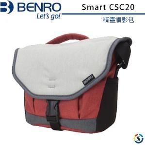 【聖影數位】BENRO 百諾 SMART CSC 精靈系列 CSC20 單肩攝影包 藍/橘/灰
