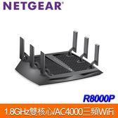NETGEAR 夜鷹 X6S R8000P AC4000 三頻極速無線路由器