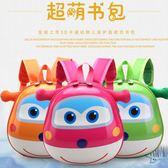 全館88折-書包幼兒園兒童背包小女童男孩寶寶3-6歲蛋殼後背包