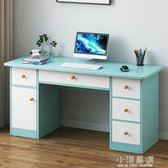 台式電腦桌家用經濟型簡約小書桌宿舍學生學習寫字桌臥室辦公桌子CY『小淇嚴選』